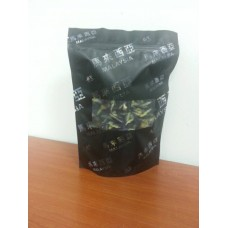 zipper Metallized Plastic stand pouch 180mm X 250mm